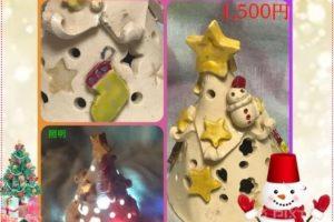 柿陶芸教室で「子供・親子陶芸体験」が2020年10月24日・25日に開催されます