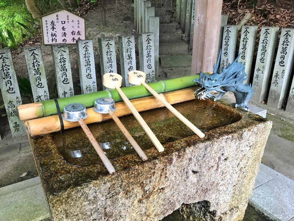 「三都神社」へお散歩【2017年7月23日】 (1)