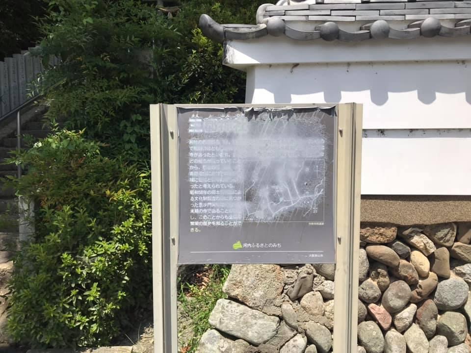 「三都神社」へお散歩【2020年9月25日】 (9)