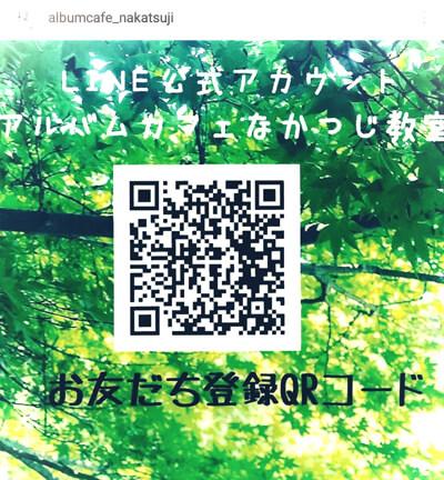 【11月10日・24日】写真整理のお手伝い-(11)