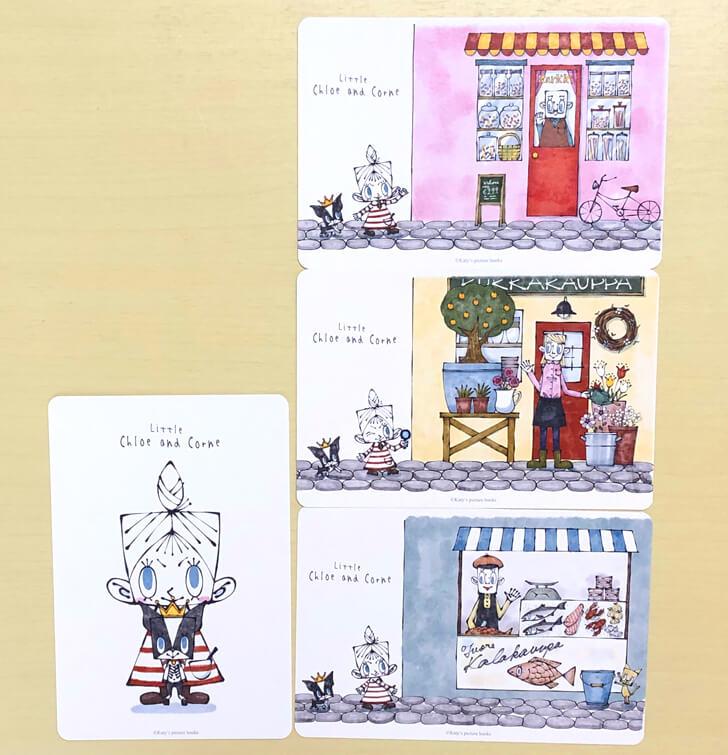 絵本作家Katy(ケイティー)さんの絵本第4弾「ちいさな-クロエとコルネ」が2020年10月14日に発売!