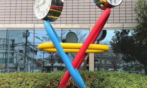 SAYAKAホールの正面玄関付にある時計のモニュメント「フレンドサークル」1 (2)