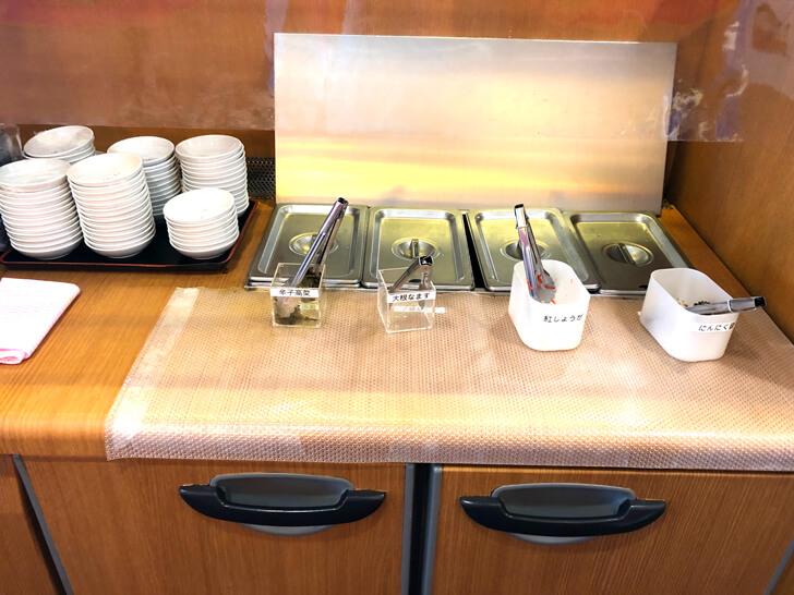 【2020年10月31日オープン】「麺屋ふくちぁん」にラーメンを食べに行ってきました【ラーメン男塾 跡地】 (6)