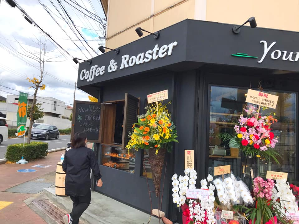 Coffee & Roaster「Your peace(ユア ピース)」 (5)
