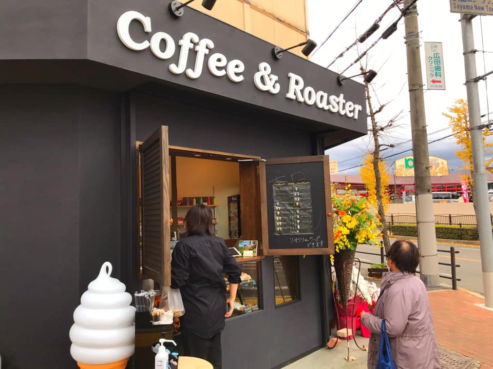Coffee & Roaster「Your peace(ユア ピース)」 (6)