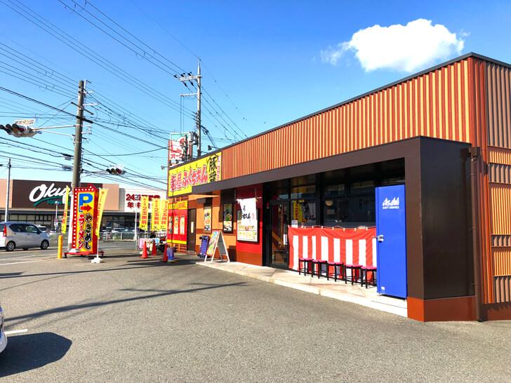 【2020年10月31日オープン】「麺屋ふくちぁん」にラーメンを食べに行ってきました【ラーメン男塾 跡地】 (1)