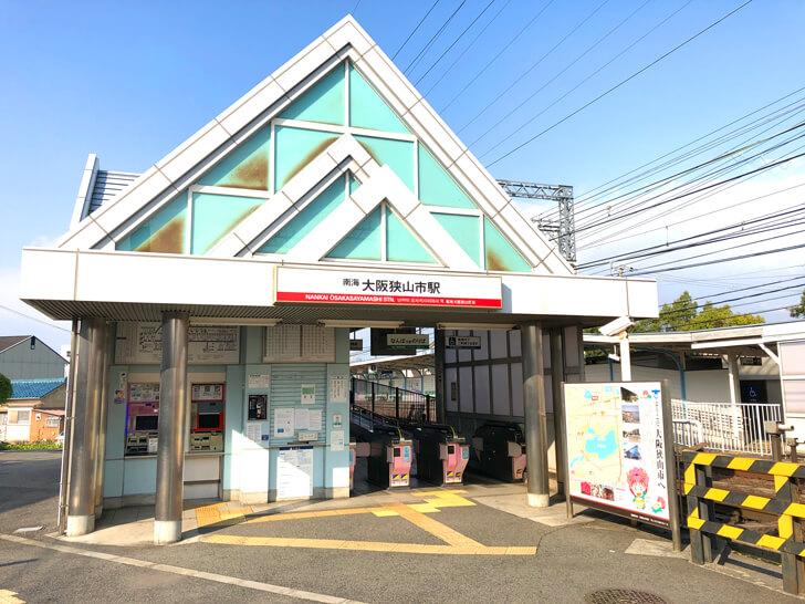 大阪狭山市駅2-(5)