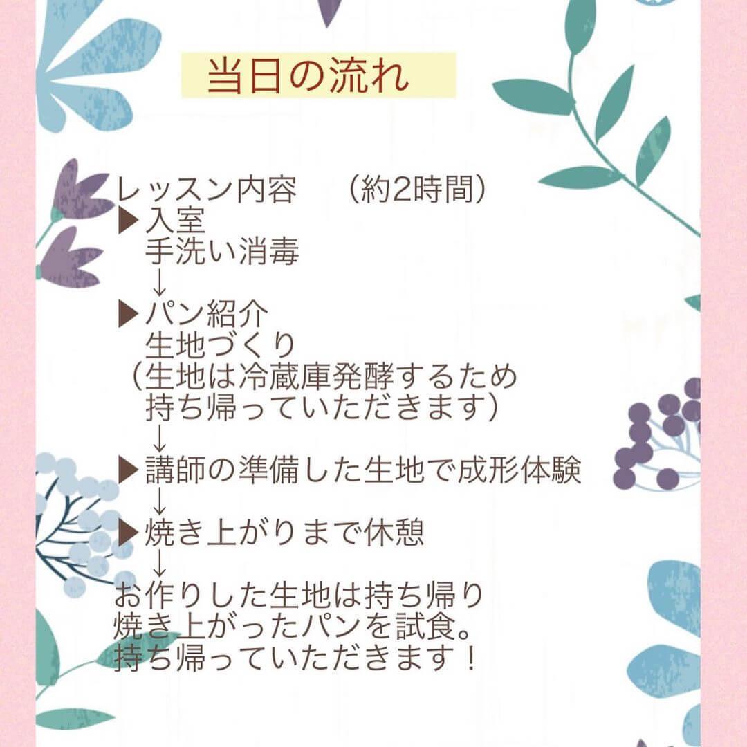 ミイラウィンナーパンで楽しく親子パン作り♪ (6)