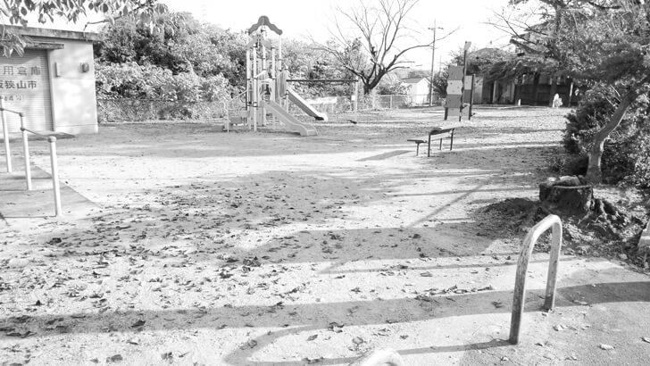 東野第1公園の今昔