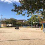 東茱萸木にある「東茱萸木第2公園」まで散歩してきました (1)