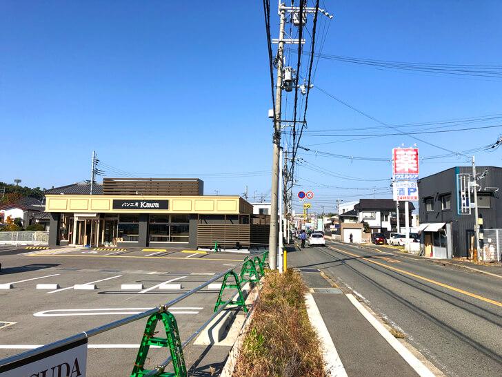 「パン工房 kawa(カワ) 狭山店 」が2020年11月25日にオープン (3)