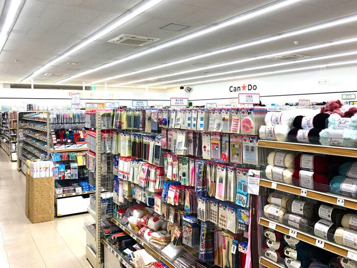 100円ショップ「Can☆Do(キャンドゥ)池之原店」がリニューアルオープン (4)