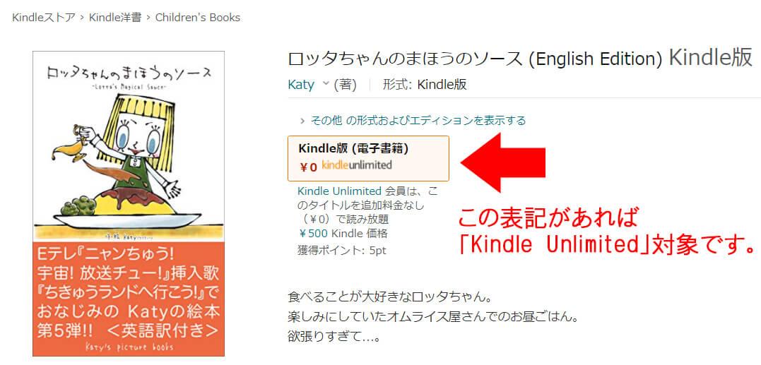 ロッタちゃんのまほうのソース-(English-Edition)-Kindle版
