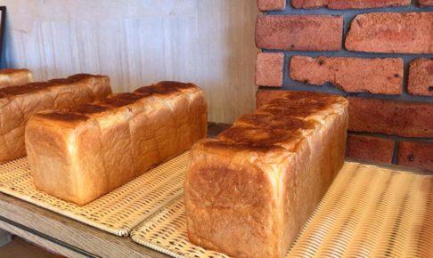 無添加食パンの専門店「きたろうのぱん」を発見しました (5)