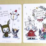 【枚数限定】絵本・児童書を購入して、絵本作家Katy「オリジナルグリーティングカード」をもらおう!-(3)