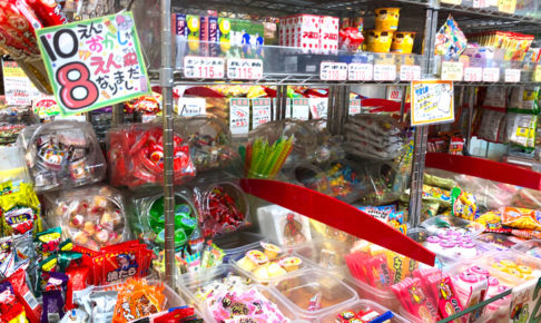 金剛駅にある、「お菓子のデパート よしや」に行ってきました!! (2)