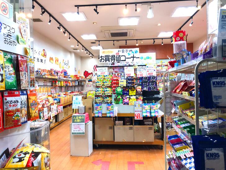 金剛駅にある、「お菓子のデパート よしや」に行ってきました!! (1)