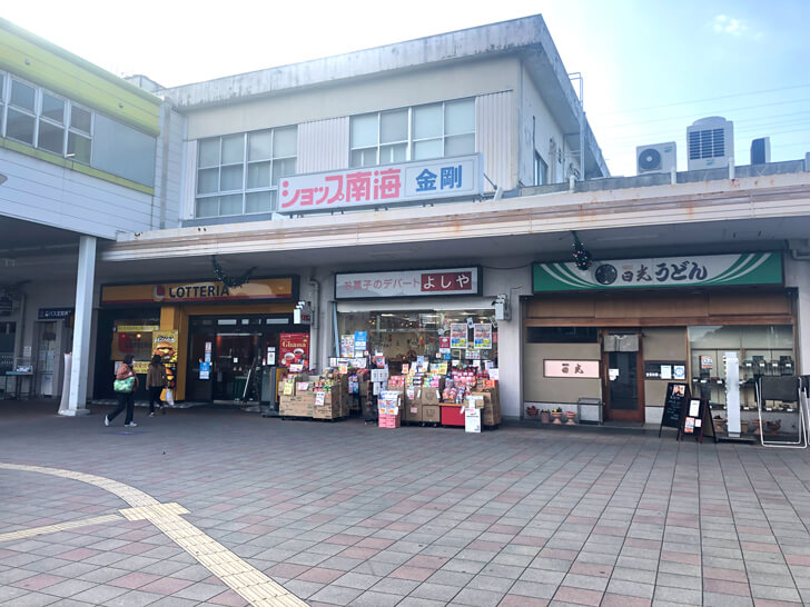 金剛駅にある、「お菓子のデパート よしや」に行ってきました!! (5)