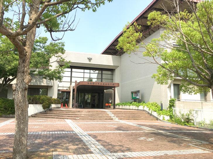 大阪狭山市立総合体育館