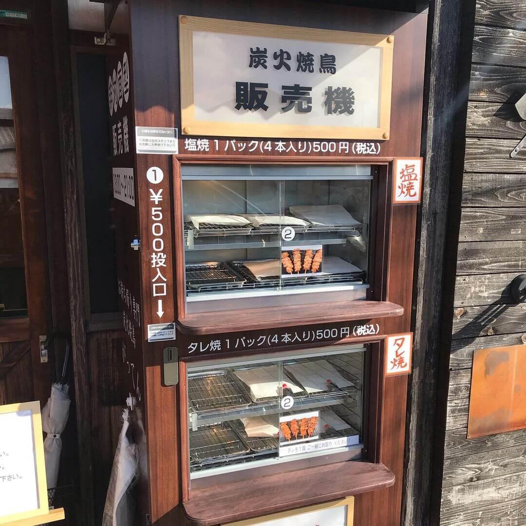 【関西初!】「炭火焼鳥-ときわや」店前に非対面販売機「がってん」が登場-(110 (1)
