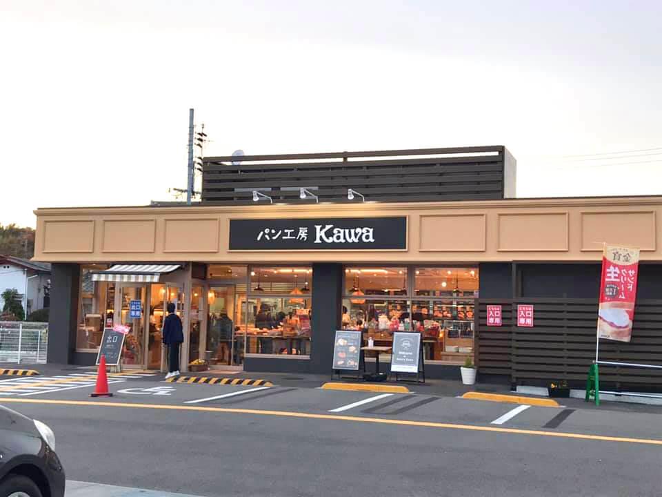 310号線沿い「パン工房 kawa(カワ) 狭山店 」寄ってきました (4)