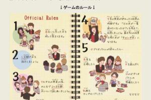 本の紹介コミュニケーションゲーム「第7回大阪狭山市ビブリオバトル」が2021年2月28日にSAYAKAホールで開催 (4)