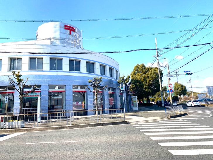 大阪狭山郵便局-(2)