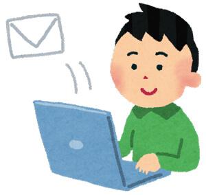 Yahoo!メールのメールソフト設定変更まとめ
