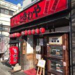 【関西初!】「炭火焼鳥 ときわや」店前に非対面販売機「がってん」が登場 (1)