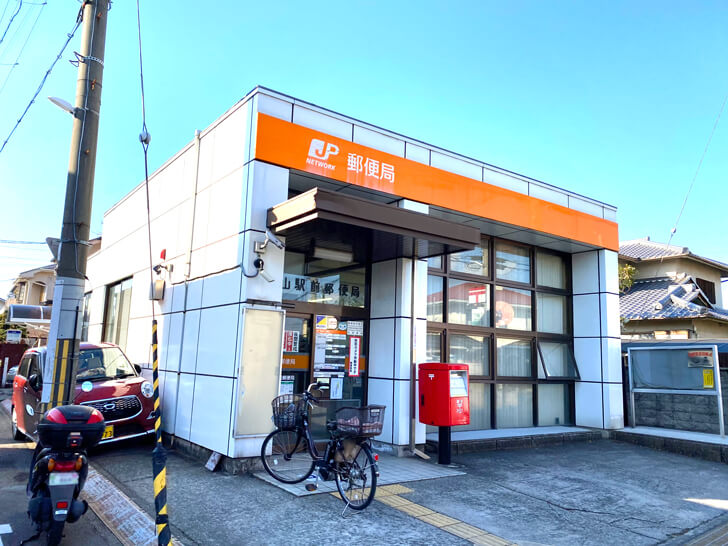 狭山駅前郵便局-(10)