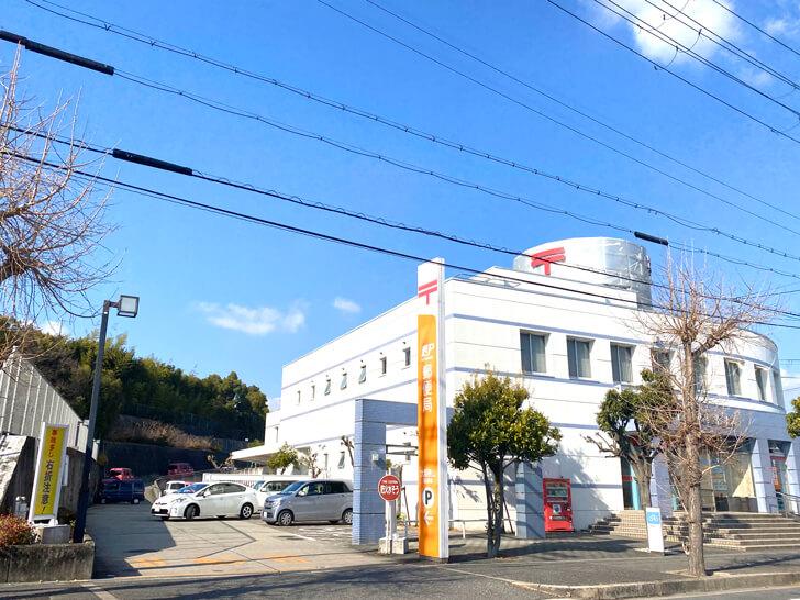 大阪狭山郵便局-(5)