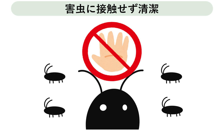 【各メディアで話題の商品】殺虫スプレー後のゴキブリを触れずにゴミ箱へ!「ゴキすぅ~ぽん」が3月下旬より販売開始 (5)