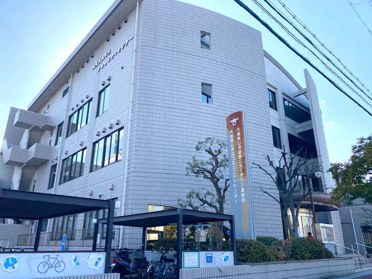 大阪狭山市立コミュニティセンター-(1)