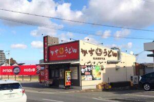 伊原 六花さんがアルバイトしていた「加寿屋-KASUYAー 大阪狭山店」に散歩途中に寄ってきました (2)