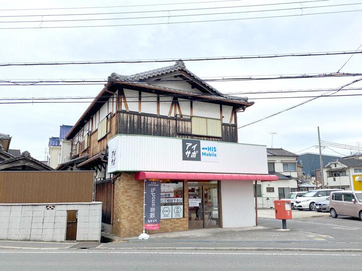 「iPhone修理アイサポ-大阪狭山店」が2021年3月10日にオープン-(4)