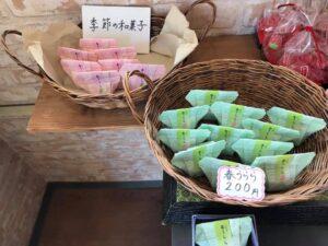 和菓子の「翠月庵(すいげつあん)」に寄ってきました (5)