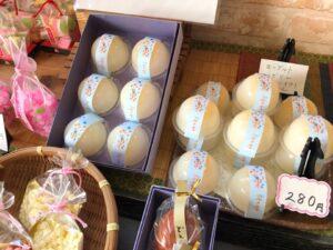 和菓子の「翠月庵(すいげつあん)」に寄ってきました (7)