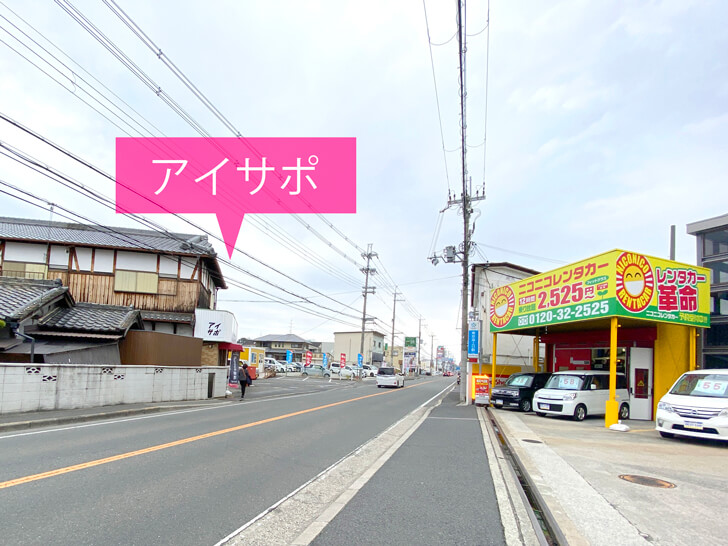 「iPhone修理アイサポ-大阪狭山店」が2021年3月10日にオープン-(2)