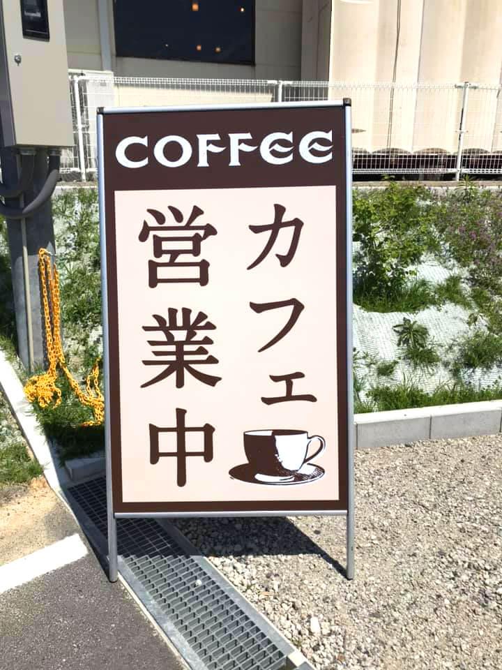 【310号線沿い】「KENT Cafe(ケント カフェ)」がオープン (9)