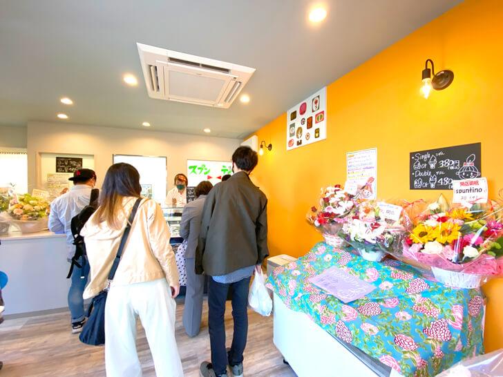 【2021年3月31日】ジェラートのお店「Spuntino(スプンティーノ)」がオープン (8)