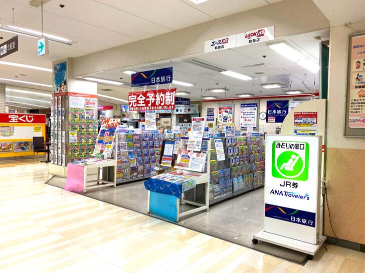 イオン金剛店内「日本旅行リテイリング」が2021年5月26日をもって閉店 (7)
