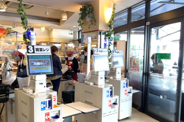 狭山5丁目「パスト 狭山店」が「サンプラザ 狭山店」として2021年4月17日にオープン (9)