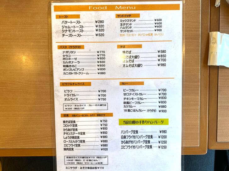 金剛駅前(西側ロータリー)の喫茶店「カフェ ブルーマウンテン」 (4)