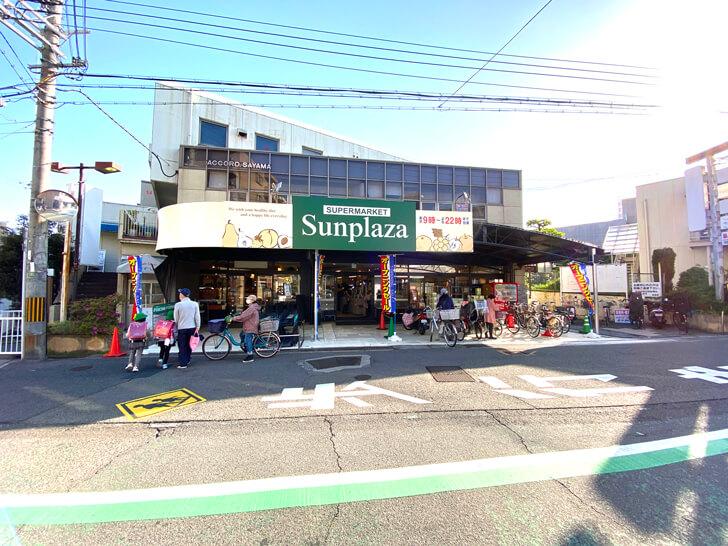狭山5丁目「パスト 狭山店」が「サンプラザ 狭山店」として2021年4月17日にオープン (1)