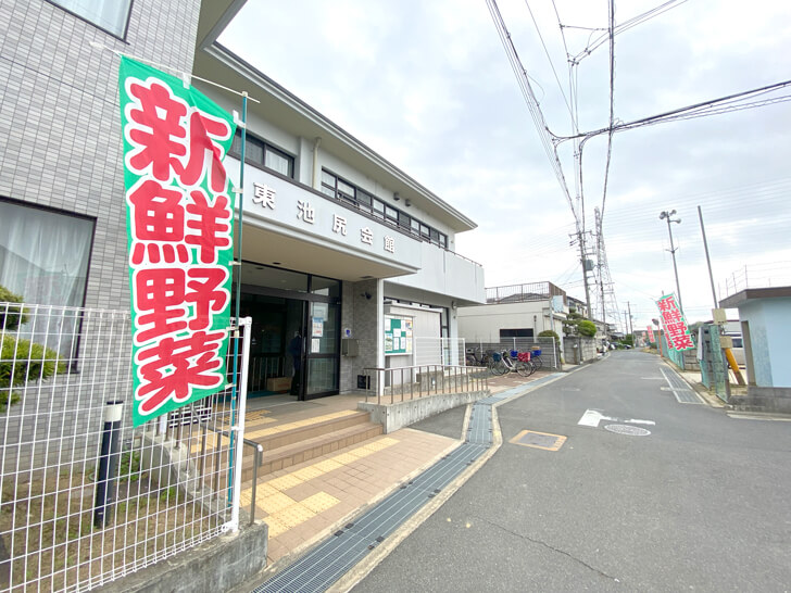【大阪狭山の新鮮なお野菜】東池尻会館で行われている「朝市」に行ってきました-(5)