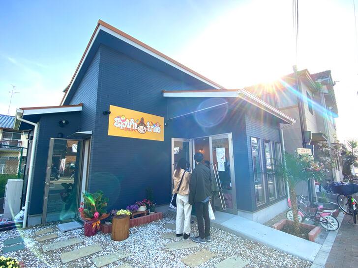 【2021年3月31日】ジェラートのお店「Spuntino(スプンティーノ)」がオープン (5)