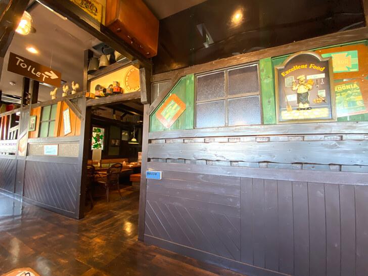 ハンバーグレストラン「びっくりドンキー」 (9)