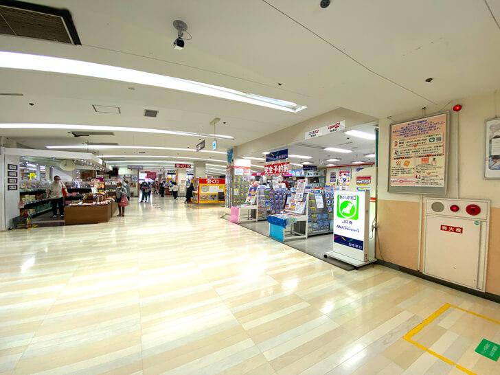 イオン金剛店内「日本旅行リテイリング」が2021年5月26日をもって閉店 (5)