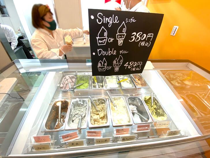 【2021年3月31日】ジェラートのお店「Spuntino(スプンティーノ)」がオープン (10)