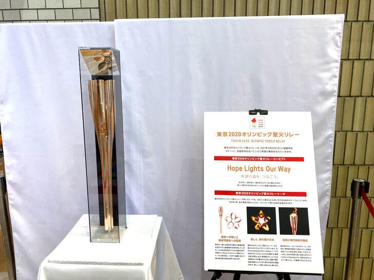 東京2020オリンピック「聖火トーチ」が、大阪狭山市役所にて展示-(1)